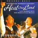 Don Moen – Heal Me O Lord