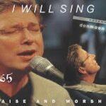 Don Moen – I Will Sing